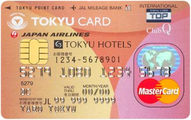 TOKYU CARD ClubQ JMB Mastercardに申込む