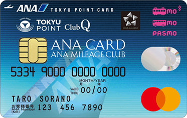 ANAカード TOKYU POINT ClubQ PASMO